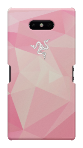 Razer Presents The New Quartz Pink Edition For Valentine S